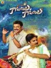 Gopala Gopala Telugu Full Movie Story Line: The film is a remake of the 2012 Hindi film OMG and is about an atheist Gopala Rao who sues god after losing his shop in an earthquake and the consequences face by him when religious organisations revolt against him and Krishna visits him as a human to guide him.