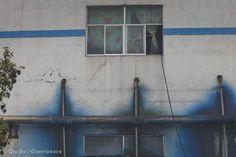 The outer wall of a dyeing factory. Shaoxing, Zhejiang. © Qiu Bo / Greenpeace