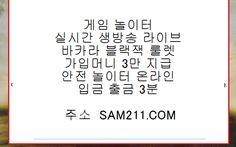 온라인카지노공유(【 BSC82。COM…