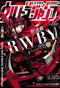 Manga  RWBY cápitulo 1 página 00_003804.jpg