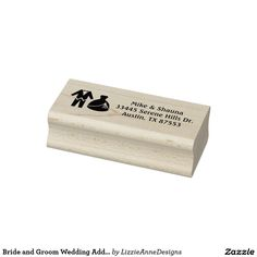 Bride and Groom Wedding Address Rubber Stamp