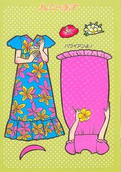 TODORECORTABLES SUEÑOS DE PAPEL: RECORTABLES MANGA, TARJETITAS, CAJITAS Y DIBUJOS PARA COLOREAR Chinese Paper, Japanese Paper, Honey Love, Doll Japan, All Paper, Vintage Paper Dolls, Paper Hearts, Retro Toys, Paper Toys