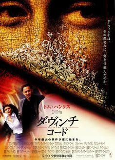 ダ・ヴィンチ・コード - Yahoo!映画