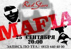Афиша мероприятий Red Stars Hotel