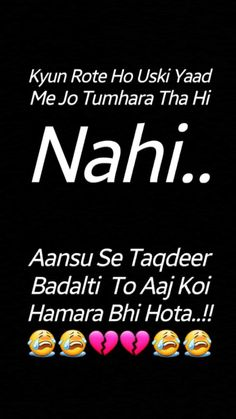 Bff Quotes Funny, Shyari Quotes, Pain Quotes, Life Quotes, Diary Quotes, First Love Quotes, Secret Love Quotes, Love Quotes For Him, Feeling Hurt Quotes