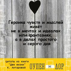 Цитаты, Чувства, Любовь, Психология