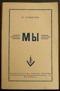 Russian emigre book cover
