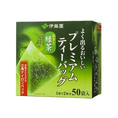 Japanese Premium Matcha Green Tea Ito-en Oi Ocha Box Set 50 Bags ** For more information, visit image link.