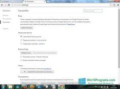 Скриншот программы Google Chrome для Windows 10