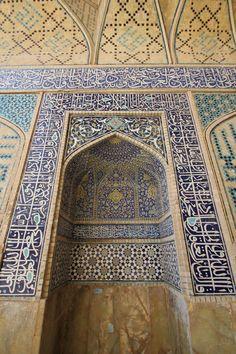 Jomeh Mosque (Jameh Mosque), Esfahan