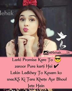 Now days boys like that Girl Quotes, Me Quotes, Qoutes, Muslim Photos, Reality Of Life, Girl Facts, Girl Attitude, Punjabi Quotes, Boys Like