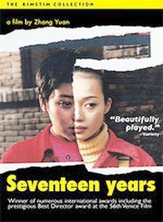 張 元(Zhang, Yuan): 過年回家 (Gua nian hui jia) = Seventeen years http://search.lib.cam.ac.uk/?itemid=|depfacozdb|393984