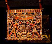 Amenemhat III - Wikipedia