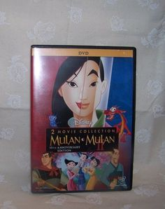 Disney Mulan and Mulan II DVD 2013 2 Disc Set 15YH Anniversary Edition