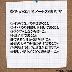 埋め込み画像 Wise Quotes, Book Quotes, Words Quotes, Inspirational Quotes, Japanese Quotes, Life Words, Positive Words, Favorite Words, Powerful Words