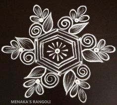 Free Hand Rangoli Design, Small Rangoli Design, Colorful Rangoli Designs, Beautiful Rangoli Designs, Rangoli Designs Latest, Kolam Designs, Rangoli Patterns, Kolam Rangoli, Simple Rangoli
