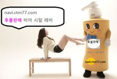 foot foot hand 발기부전치료제 조루방지제품 후불판매 px.vne2.com