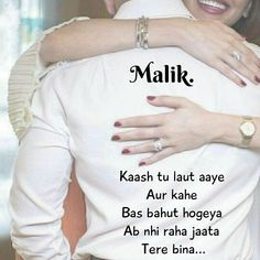 Baba Khan, Sad Quotes, Love Quotes, Dil Se, Deen, Friendship Quotes, Relationship Quotes, Cool Words, Positive Quotes