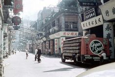 Photo by ismythe Shanghai Street, Yaumatei 上海街望寧波街西貢街1950s