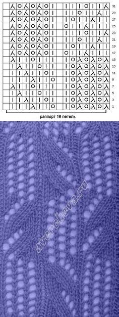 узор 174  каталог вязаных спицами узоров