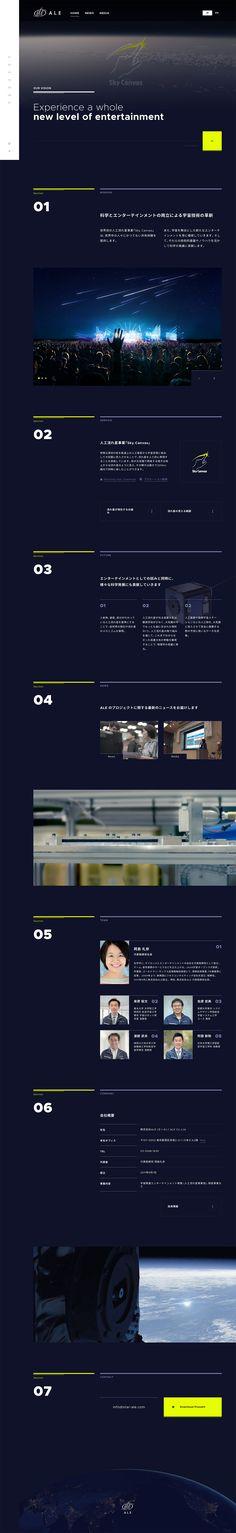 ALE Co., Ltd. ー 衛星から人工流れ星を流す宇宙ベンチャー : 81-web.com【Webデザイン リンク集】