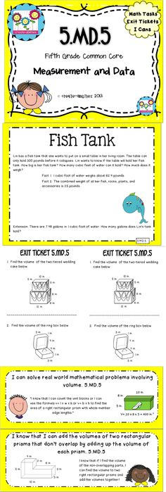 5.MD.5: Volume of rectangular prisms. Math tasks, exit tickets, I cans. The exit tickets are great for students to quickly show what they know! $  #commoncore #mathtasks #exittickets