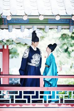 Love in the Moonlight (Hangul: 구르미 그린 달빛; RR: Gureumi Geurin Dalbit; lit. Moonlight Drawn by Clouds) is a South Korean television series starring Park Bo-gum and Kim Yoo-jung. It is a coming-of-age story and youth romance set during 19th-century Joseon Dynasty. The series is based on the web novel Moonlight Drawn by Clouds, which was first serialized on Naver in 2013 and consequently published as a five-part series of books in 2015. It airs on KBS2.