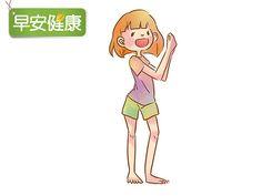 擺脫水桶腰、小腹凸!3招扭腰練出馬甲線 | 瘦小腹 | 腰圍 | www.everydayhealth.com.tw 早安健康