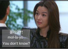 You don't know?! (Featuring Jung Ji Hyun from You Who Came From The Stars)