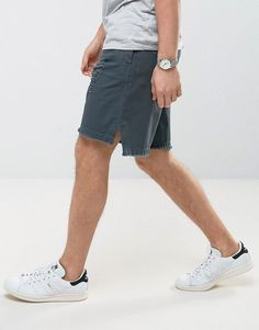 ASOS Oversized Shorts With Rip And Repair Details And Raw Edge - Gray