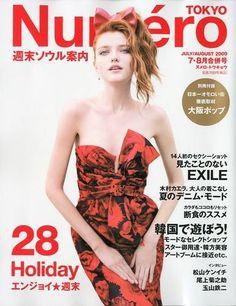 Vlada Roslyakova - Numero Magazine [Japan] (July 2009)