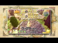 Novo Little King's Story, para PS Vita, ganha trailer no lançamento japonês