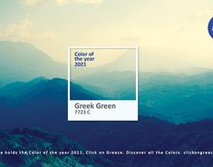 Private Sector, Advertising Photography, Advertising Poster, The Visitors, Color Of The Year, Design Agency, New Work, Brand Names, Greece