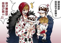 Corazon and Law