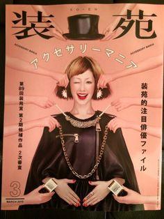 yuni yoshida