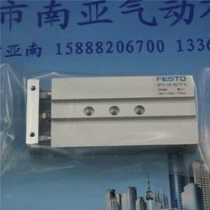 DPZ-16-40-P-A  FESTO Double rod cylinder air cylinder pneumatic component air tools DPZ series
