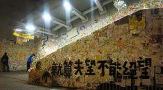 清場在即,緊記! #umbrellarevolution