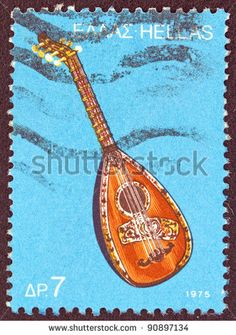 "GREECE - CIRCA 1975: A stamp printed in Greece from the '""traditional musical instruments"" issue shows a lute (laouto), circa 1975."