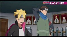 Image shared by Neffie. Find images and videos about naruto, boruto and boruto the movie on We Heart It - the app to get lost in what you love. Naruto Gaiden, Uzumaki Boruto, Naruto Characters, Disney Characters, Fictional Characters, Naruto The Movie, 2015 Movies, Wattpad, We Heart It