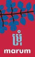 Marum Restaurant logo