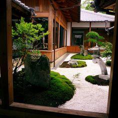 Hourinji garden