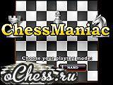 Онлайн Шахматы с Компьютером