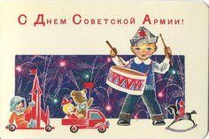 открытка к 23 февраля – 07