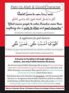 """""""What causes people to enter Paradise more than anything else is piety to Allah and good character."""" (At-Tirmithee collected it, and al-Haakim authenticated it.) Good Character, Learn Islam, Allah, Sayings, Learning, Quotes, Paradise, People, Quotations"""