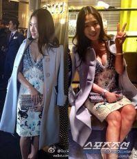 Park Sin-hye's glamorous body @ HanCinema :: The Korean Movie and Drama Database