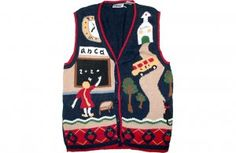 Back To School Tacky Ugly Teacher Sweater Vest Women's Size Small $22