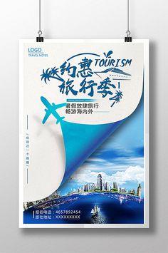Creative Joy Traveler Notes Poster Design - New Site Ads Creative, Creative Posters, Creative Advertising, Advertising Design, Creative Poster Design, Advertising Poster, Travel Brochure Design, Travel Design, Brochure Design Layouts