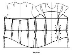 Модель свадебного платья «ветер» — Сеть салонов свадебных платьев Александрит
