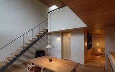 高山市の注文住宅はネイエ設計-施工事例|自然を感じる住まい Takayama, Stairs, Loft, Exterior, Ceiling Lights, Lighting, Architecture, House, Inspiration