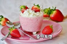 This Copycat Cool Whip Recipe will come in so handy for all your favorite recipes and desserts. We have a quick video to show you how. Strawberry Yogurt Smoothie, Strawberry Milkshake, Yogurt Smoothies, Strawberry Desserts, Strawberry Banana, Recipe Using Cool Whip, Comidas Light, Delicious Desserts, Dessert Recipes